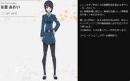 Symphogear XV Character Profile (Aoi)
