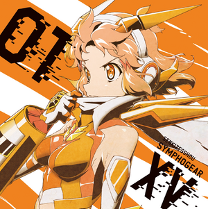 Symphogear XV Character Song 1.png