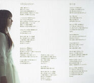 Vitalization Lyrics