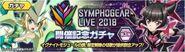 Symphogear Live 2018 Gacha 3