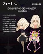 Symphogear Character Profile (Finé)