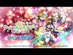【戦姫絶唱シンフォギアXD UNLIMITED】イベント「クレイジーウィンターホリディ」PV