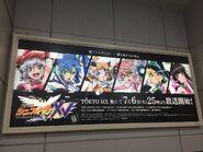 XV Akihabara Station 1