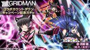 SSSS.Gridman Collabo Countdown Gacha ~ Fūgetsu no Shissō