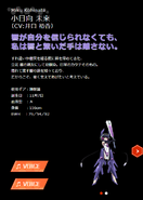 Symphogear XDU Character Profile (Miku)
