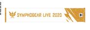 Live 2020 Muffler Towel