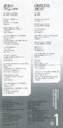 S1 Character Song 1 Lyrics