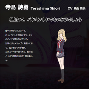 Symphogear Character Profile (Shiori)