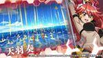 【戦姫絶唱シンフォギアXD UNLIMITED】「水着型ギアイベント」PV