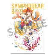 Symphogear Birthday 2019 Hibiki 5