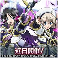Utai Tsunagu Chīsana Mahō Miku Preview