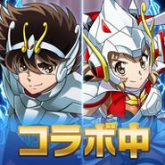 XDU Collabo Kosumo Zessho Kurosugia App Icon