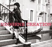 Neogene creation limited 2