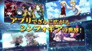 Symphonic Cinderella PV 1 (12)