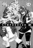 Manga Chapter 1 06