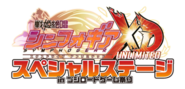 Special Stage in Bushiroad Game Festival