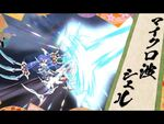 【戦姫絶唱シンフォギアXD UNLIMITED】マイクロ波シェル(風鳴翼)