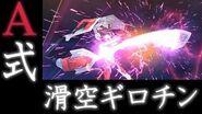 【戦姫絶唱シンフォギアXD UNLIMITED】A式・滑空ギロチン(月読調)