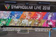 Symphogear Live 2018 Venue Screenshot