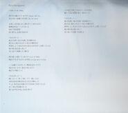 Synchrogazer Lyrics