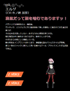 Symphogear XDU Character Profile (Elsa)