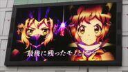Ikebukuro PARCO Big Screen LOST SONG Final Chapter PV Screenshot 5