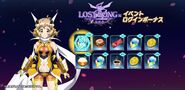 LOST SONG Final Chapter Event Hibiki Login