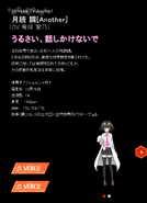 Symphogear XDU Character Profile (Shirabe) (Another)