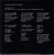 XD Unlimited Character Song Album 1 Lyrics 10