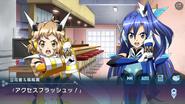 Yume wo Utau Eiyū Screenshot 8