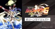 Monthly Bushiroad TV with Senki Zesshō Symphogear 23