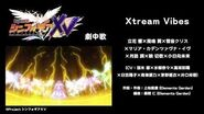 「Xtream Vibes」試聴動画(XV EPISODE13劇中歌)