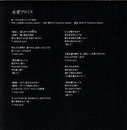 XD Unlimited Character Song Album 1 Lyrics 3