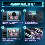 LOST SONG - Part 1 Zetsugi New Attack