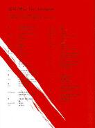 XV BD Volume 3 Lyrics