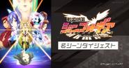 Monthly Bushiroad TV with Senki Zesshō Symphogear 7