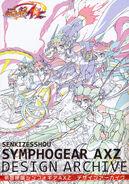 AXZ Design Archive Cover