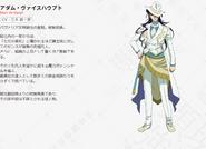 Symphogear AXZ Character Profile (Adam)