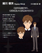 Symphogear Character Profile (Shinji)