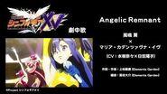 「Angelic Remnant」翼×マリア(CV:水樹奈々×日笠陽子)試聴動画