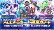 Special Spring Livestream Countdown D-day 2