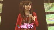 Yoshino Nanjō Live 2013 Self Introduction