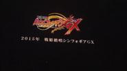 Symphogear Live 2016 AXZ XV Announcement Screenshot 10