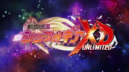UNLIMITED BEAT 08