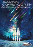 XV Design Archive Cover