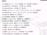 Live 2013 PLAYBUTTON Song List