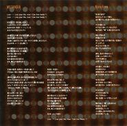 Metanoia Lyrics