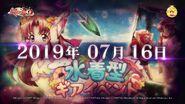 4th Anniversary PV (48)