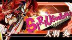 Kung Fu 3 Shimai Preview