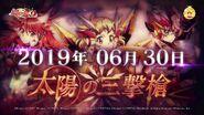 4th Anniversary PV (47)